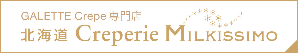 北海道Creperie Milkissimo