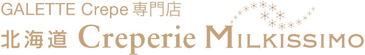 GARETTE Crepe専門店